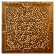 lo Yantra di Shri Ganesh